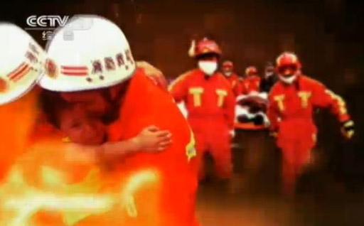 三江消防广播接线图