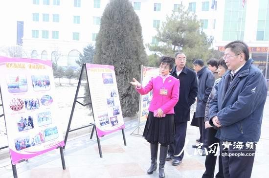 西宁市妇女第十四次代表大会今日开幕 毛小兵出席图片