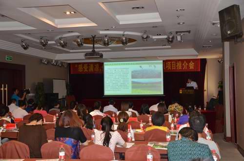 西宁大通旅游参加2014西宁城市发展投资洽谈会图片