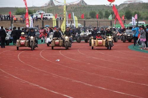 青海共和高原汽车摩托车越野拉力赛8日开幕