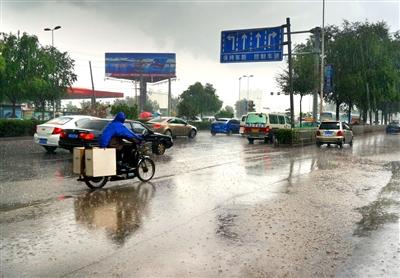 本周西宁持续降水天气 驾车减速慢行注意安全图片