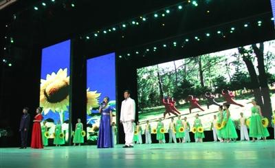 """""""共筑美丽中国梦""""诗歌朗诵比赛在青海大剧院举行"""