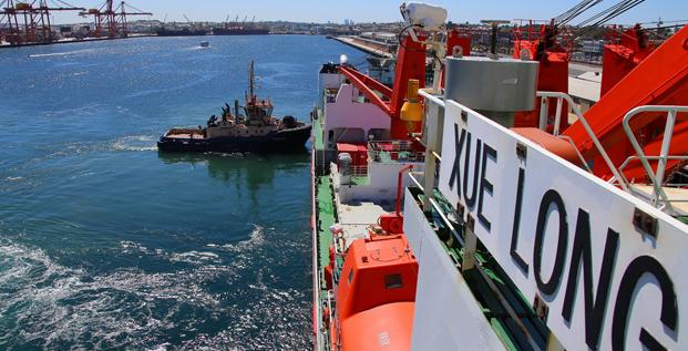 """""""雪龙""""号抵达澳大利亚港口"""