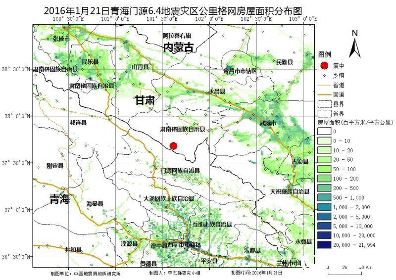 1月21日1时18分,在青海省海北州门源县( 北纬37.7度,东经101.