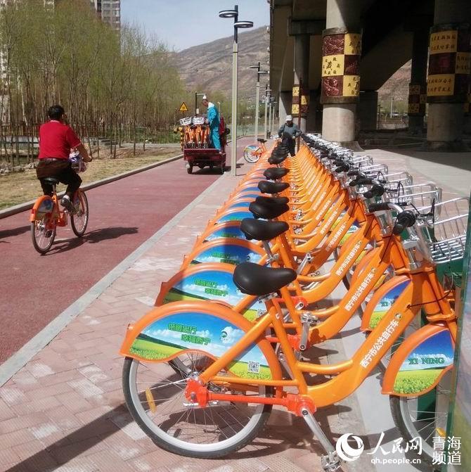 西宁首个免费绿道公共自行车租赁系统投入使用 获点赞