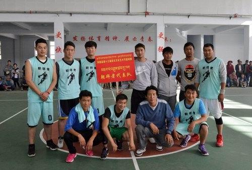 同德县第十三届宗日文化艺术节篮球赛顺利落幕
