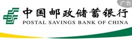 http://www.psbc.com/portal/zh_CN/qinghai/