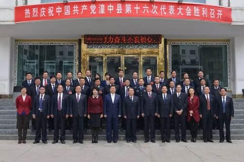 新一届县委委员合影