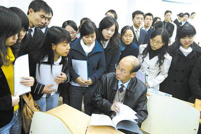 青海:9485个岗位为高校毕业生解忧