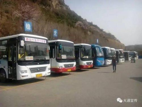 大通:城乡公交一体化便利农民