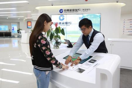 青海银行服务哪家强?青海省消协权威发布