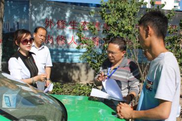 青海频道 2017年专题 西宁城通交通建设有限公司    二是倡导创城