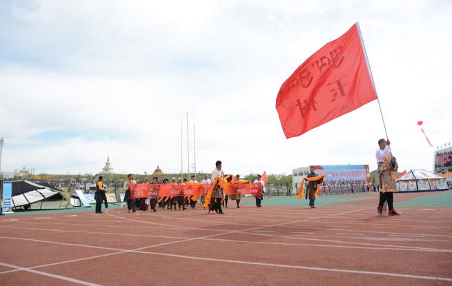 青海省第六届少数民族传统体育运动会正式开幕