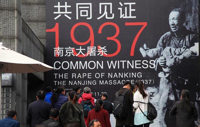 侵华日军南京大屠杀遇难同胞纪念馆今日起闭馆整修