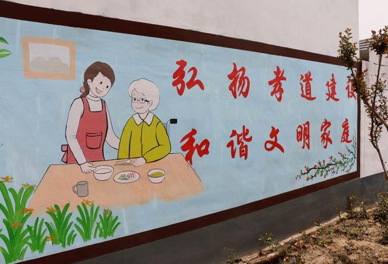 乡风文明,人心聚在田野上        乡村文明是中华民族文明史的主体,村庄是乡村文明的载体。党的十九大报告提出实施乡村振兴战略,其中,乡风文明是重要内容。加强乡风文明建设,村民生活更加幸福安定,致富路上更有奔头。
