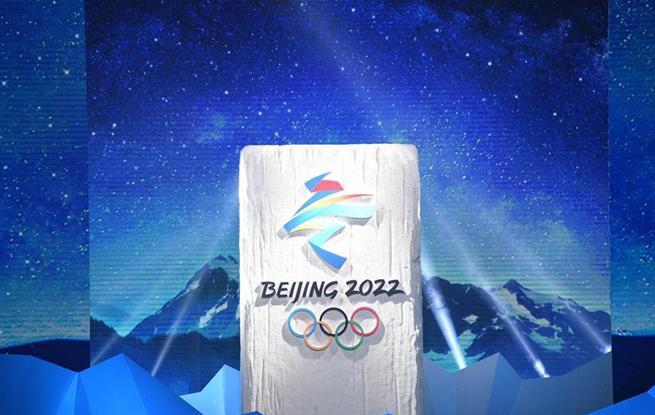 """北京2022年冬奥会会徽""""冬梦""""发布"""