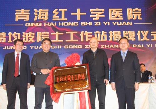 首届青藏高原地区胸痛大会在西宁召开