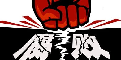 贵州省委原常委、副省长王晓光涉嫌违纪违法被查