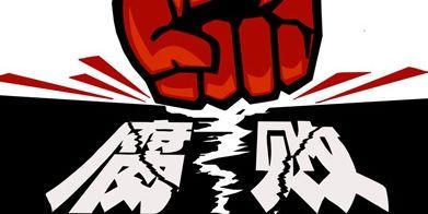 河南省四名干部因涉嫌严重违纪等被查处