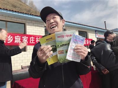 西宁今年脱贫攻坚锁定150个贫困村