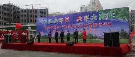 在西宁市长青小学,温馨校园广播、健康手抄报、健康大讲堂等活动也图片