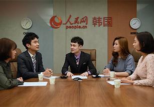 韩国年轻人的中国情缘