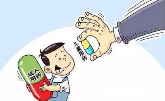 儿童用药须避免三个误区