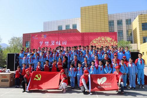 聋哑学校150余名孩子收到爱心礼物图片