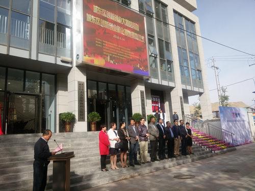 西宁市城东区创新创业大厦正式启用图片