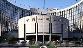 央行:流动性合理稳定 经济金融运行平稳