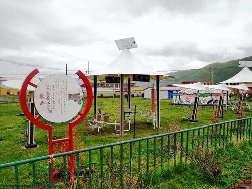 果洛州首个社会主义核心价值观主题道路在甘德县青珍乡亮相