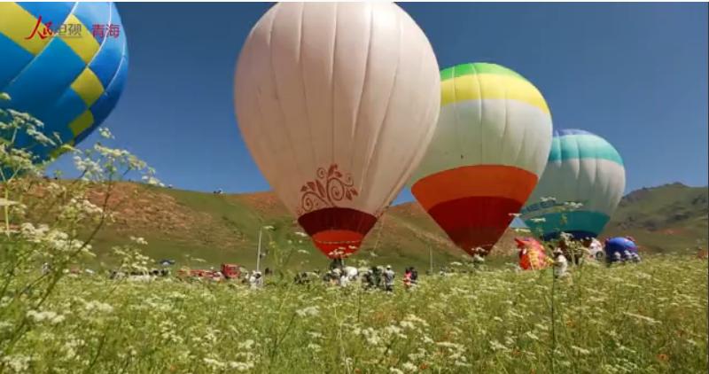 """伊卡洛斯国际飞行节""""翱翔""""青海祁连        全球最大、历史最为悠久的自由飞行盛会――伊卡洛斯国际飞行节首次在青海省祁连县举办。"""