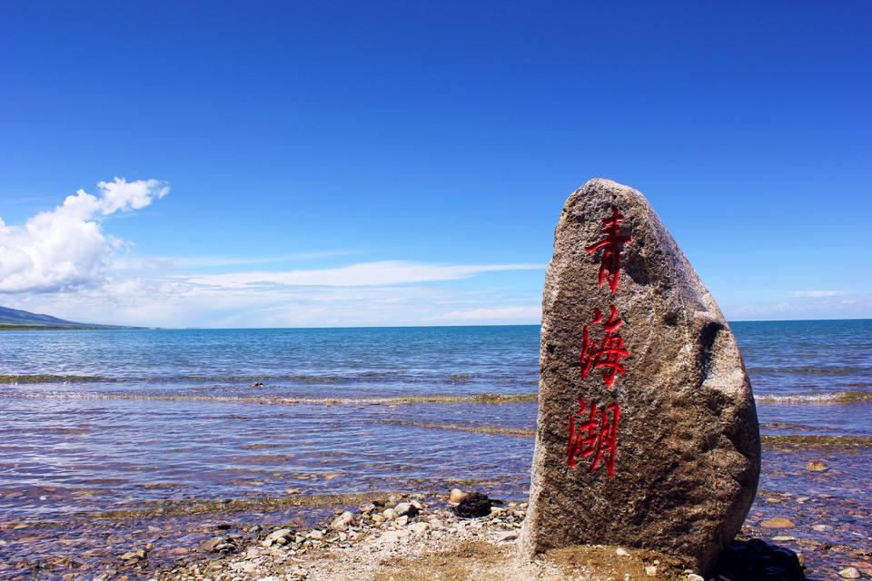 6月青海湖人气涨幅全国第一