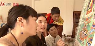 """黄南:550名唐卡艺人现场""""拼手艺""""        8月8日,第四届中国热贡唐卡绘制大赛在黄南州同仁县举行。大赛吸引了来自北京、四川、西藏、甘肃,青海等地区的550名唐卡艺人现场开展热贡唐卡绘制技能评比和唐卡工艺美术大师作品展览。"""