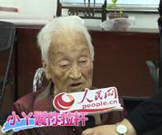 百岁老人唱童谣