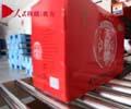 【视频】青海:青稞酿美酒 高原庆丰收        当天的庆典活动以酒为媒,传承和弘扬中国传统文化,还加入了土族特色风情展示,看点十足。