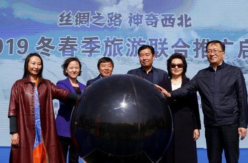 西北各省区旅游部门联合推广冬春