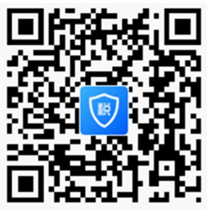 关于推广使用个人所得税手机APP及网页版的通知