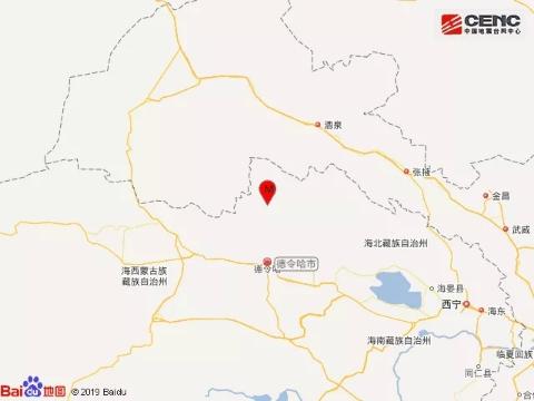 青海海西州德令哈市�l生4.5�地震震源深度7千米