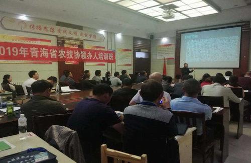 http://www.zgqhl.cn/qinghaifangchan/12406.html