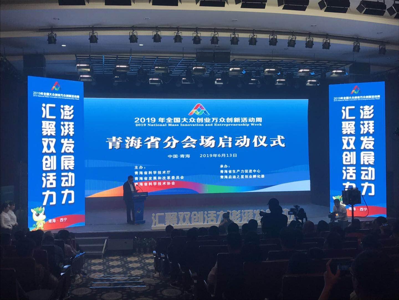 http://www.zgqhl.cn/qinghaixinwen/12486.html