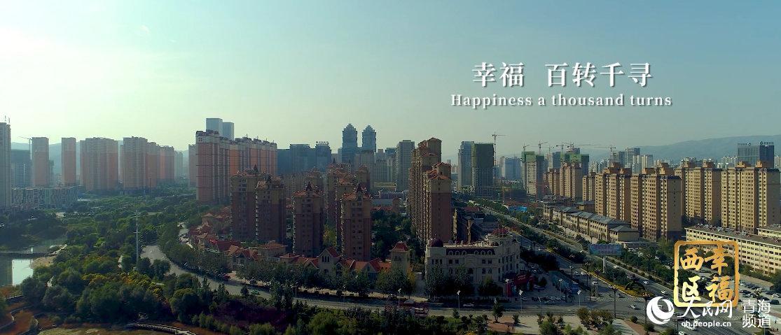 http://www.zgqhl.cn/qinghaixinwen/17981.html