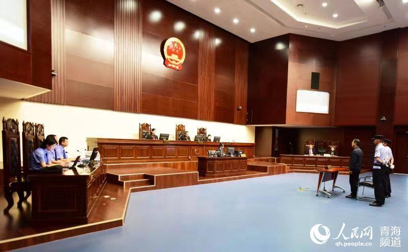 青海高院对青海日报社原社长受贿案依法作出终审裁定