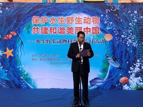 保护水生野生动物 共建和谐美丽中国