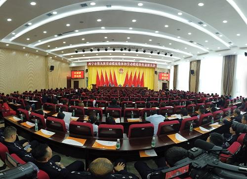 西宁市表彰劳动模范集体和劳动模范