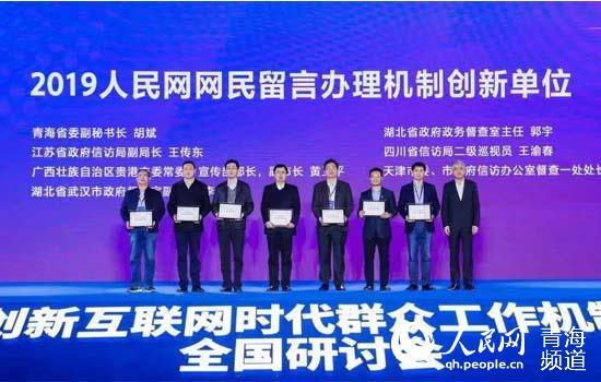 http://www.fanchuhou.com/caijing/1422411.html