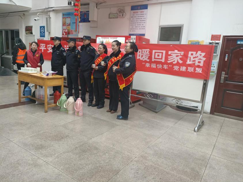 http://www.7loves.org/jiankang/1925813.html