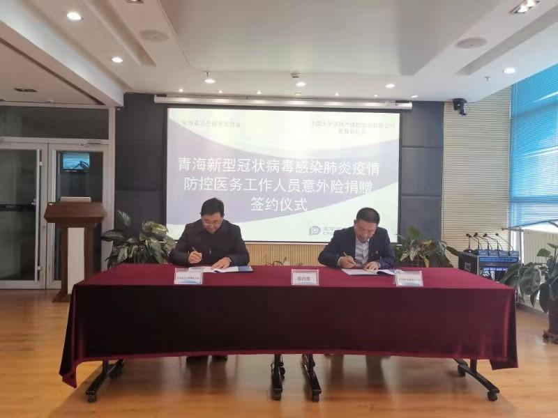 http://www.edaojz.cn/difangyaowen/463982.html