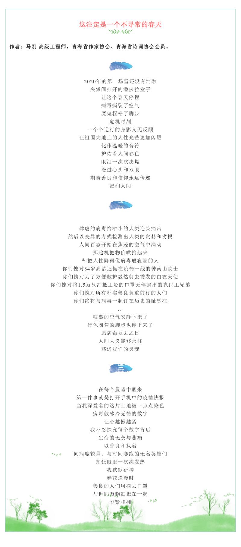 http://www.zgqhl.cn/qinghaifangchan/32954.html