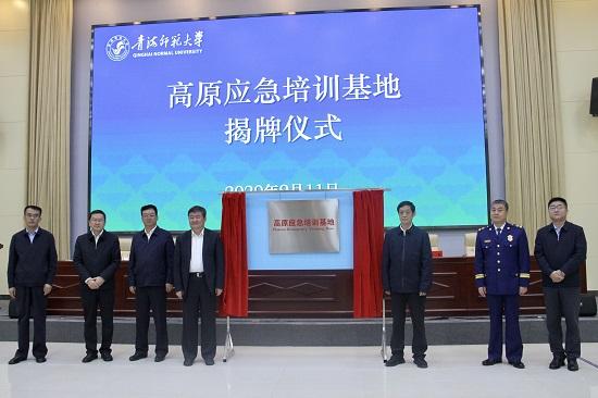 http://www.zgqhl.cn/qinghaifangchan/54805.html